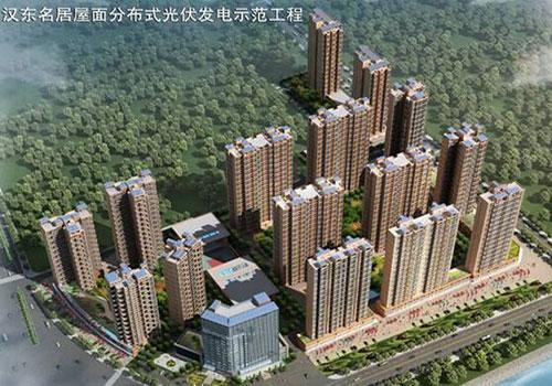 随州汉东名居小区110米高楼400kW屋顶分布式光伏示范万博全站app下载
